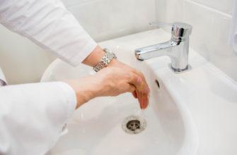 Как правильно мыть руки при пандемии коронавируса Covid-19