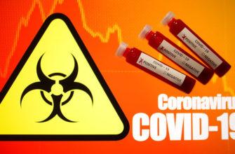 Коронавирус в Кабардино-Балкарской Республике на 9 июля 2020 года