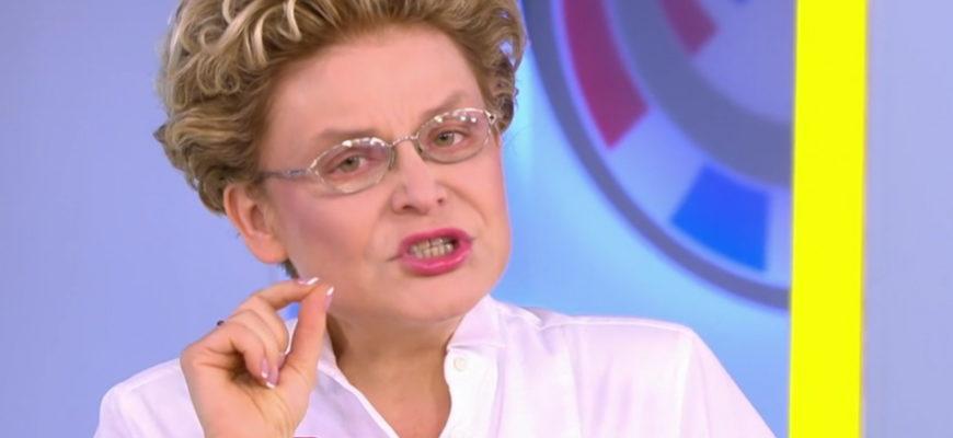 Елена Малышева рассказала о том, будет ли вторая волна коронавируса